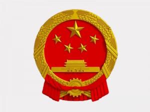 【法律】中华人民共和国农村土地承包经营纠纷调解仲裁法