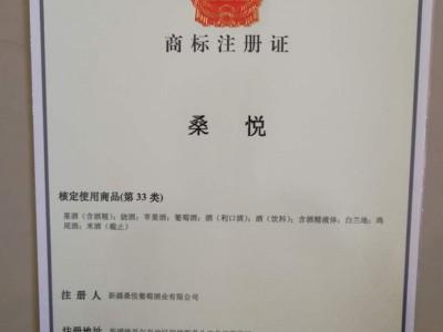 商标注册证 (3)