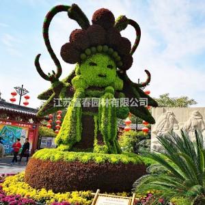 绿雕景观工程