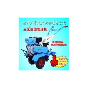 临沂三永农业机械公司
