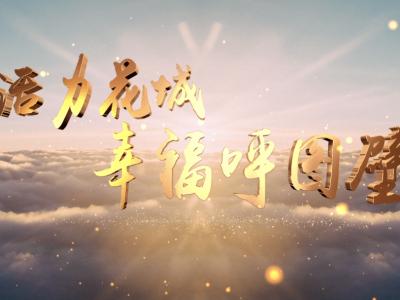 """第九届苗博会9月28日线上举办,带你走进""""西域苗都""""活力花城"""