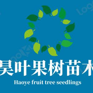 秦皇岛昊叶农业发展有限公司